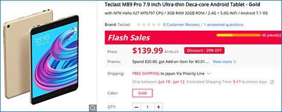Gearbest Teclast M89 Pro