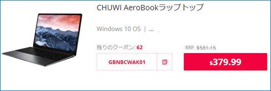 Gearbest Chuwi AeroBook