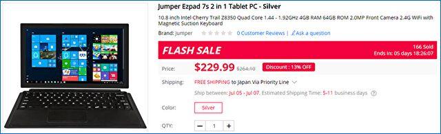 Gearbest Jumper EZPad 7S