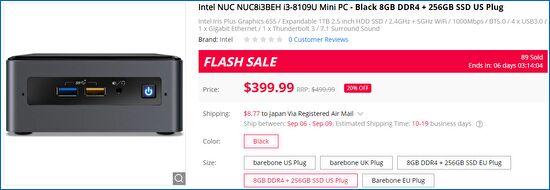 Gearbest ntel NUC NUC8i3BEH i3-8109U