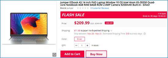 Gearbest Jumper EZBook A5
