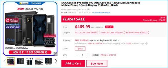 Gearbest DOOGEE S95 Pro バッテリー、スピーカーセット