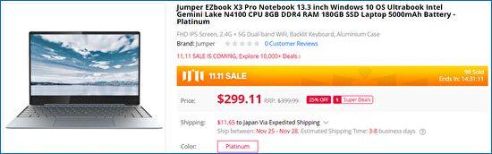 Gearbest Jumper EZbook X3 Pro