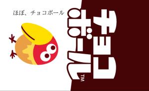 https://www.sumiresaku.net/?p=2620