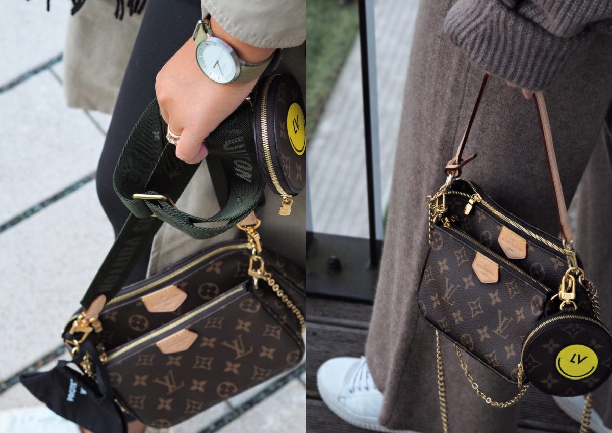 LV Multi Pochette Accessoires: add this and get a whole new style!