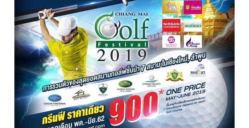 Chiang Mai Golf Festival 2019
