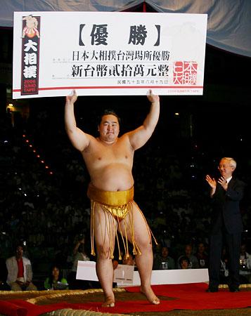 Asashoryu a Taiwan