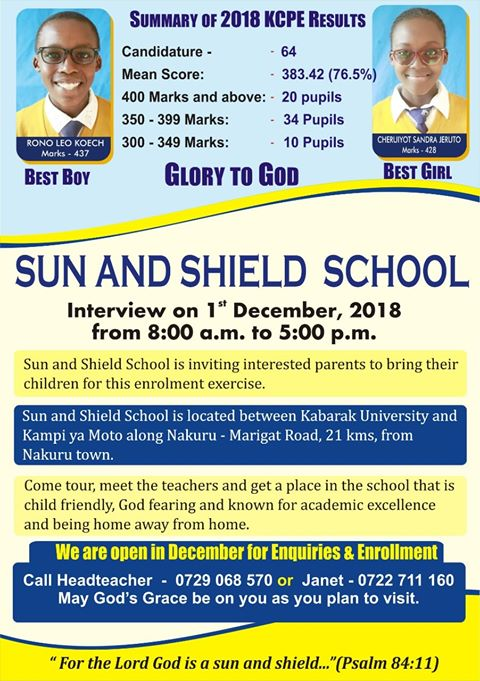 Sun and Shield School