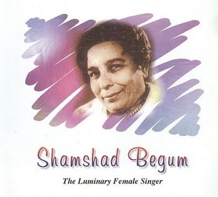 Shamshad Begum (Pic courtesy: guyana.hoop.la)