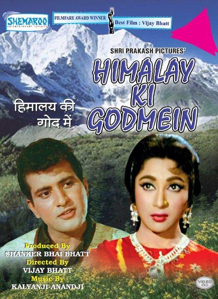 Himalaya Ki God Mein