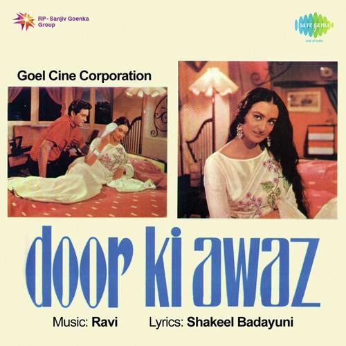 Door-Ki-Awaz-1964-500x500