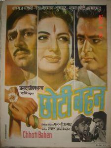 chhoti-behan