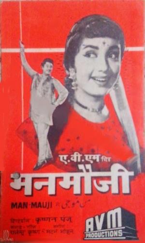 the proud ones (1956) torrentking