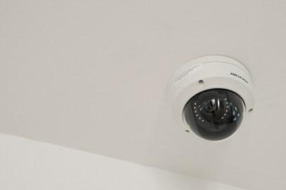 video-nadzor