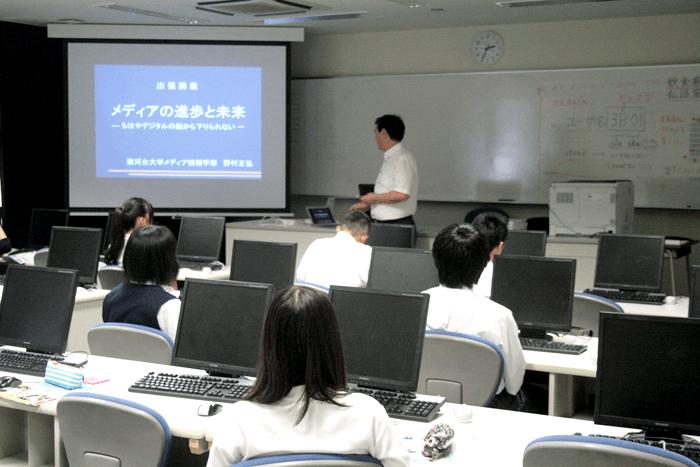 東大見学会と駿河台大学出張講義が行われました