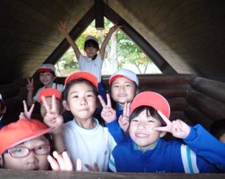 2年生 校外学習 森林総合研究所へ行ってきました