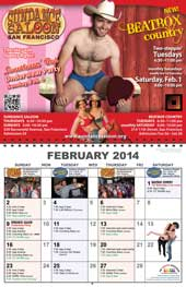 February 2014 poster