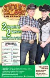 March 2015 poster