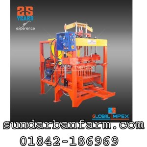 Ecological Brick Laying Machine