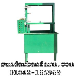 Reciprocating Egg Tray Making Machine