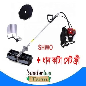 Brush-Cutter-machine-weedar-2-Stok