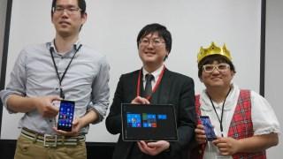 モバイルプリンスのファーウェイ王国ブロガーファンミーティング in 福岡 参加報告!(3) 全体を総括して
