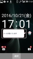 AndroidフィーチャーフォンSH-01Jの基本的な設定方法とファーストインプレッション