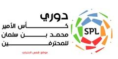 بعد فوز النصر على الشباب اليكم جدول ترتيب الدوري السعودي