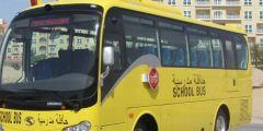 تفاصيل وفاة طفلة منسية في باص مدرسي بالقنفذة