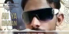 فيديو آه يا حنان في السعودية يتحول إلى أغنية وريميكس ويجتاح السوشيال ميديا