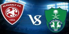 بالأرقام تاريخ مواجهات الفيصلي ضد الأهلي في الدوري السعودي