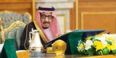 الإقامة المميزة.. مجلس الوزراء السعودي يوافق على نظام الإقامة المميزة للوافدين الأجانب بدلاً من الكفيل