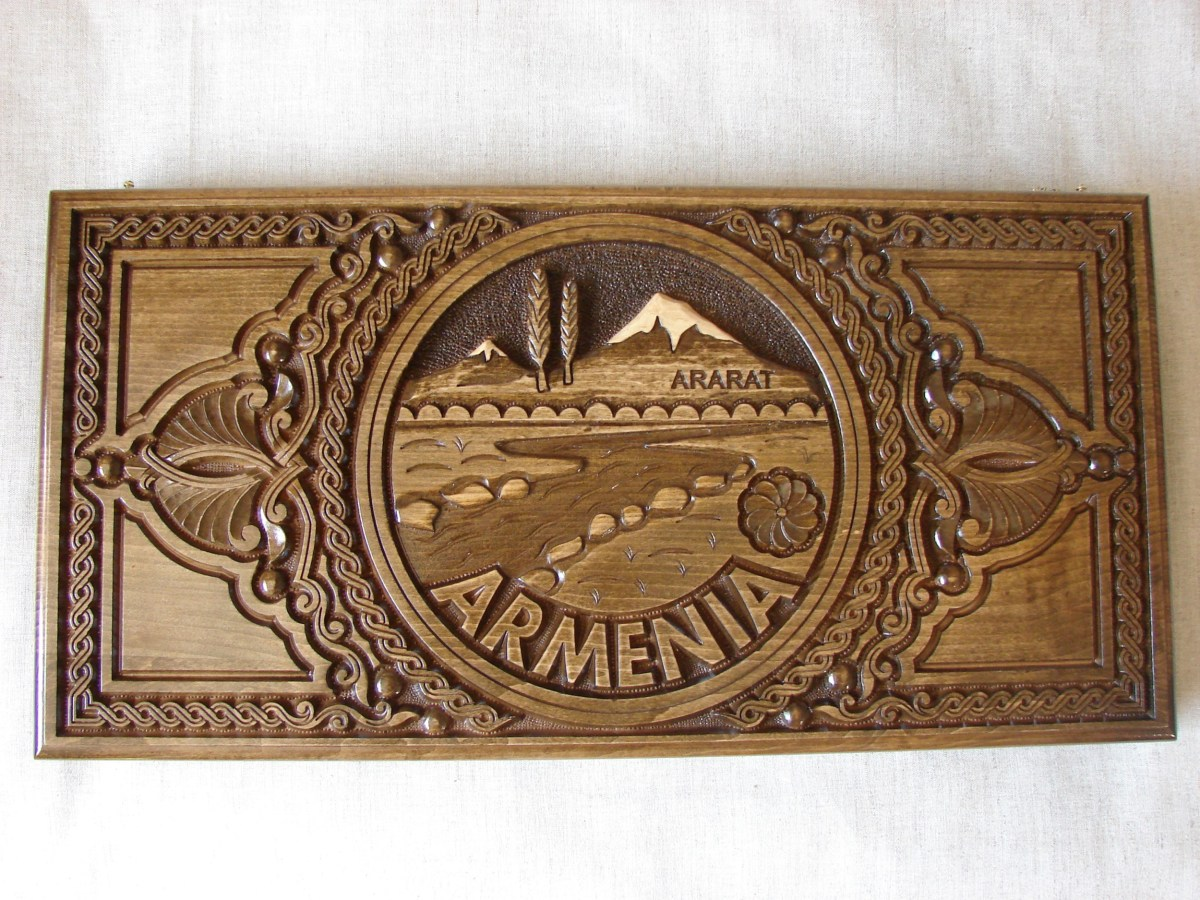 Backgammon Set, Natural Wood, Ararat, Armenian Handmade Nardi Nardy