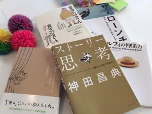 香川の自習室・コワーキングスペースならサンプラット書籍寄贈2-20160114bookkizou2
