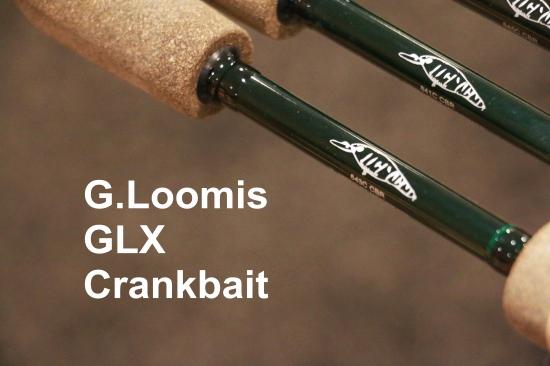 G Loomis Crankbait 756