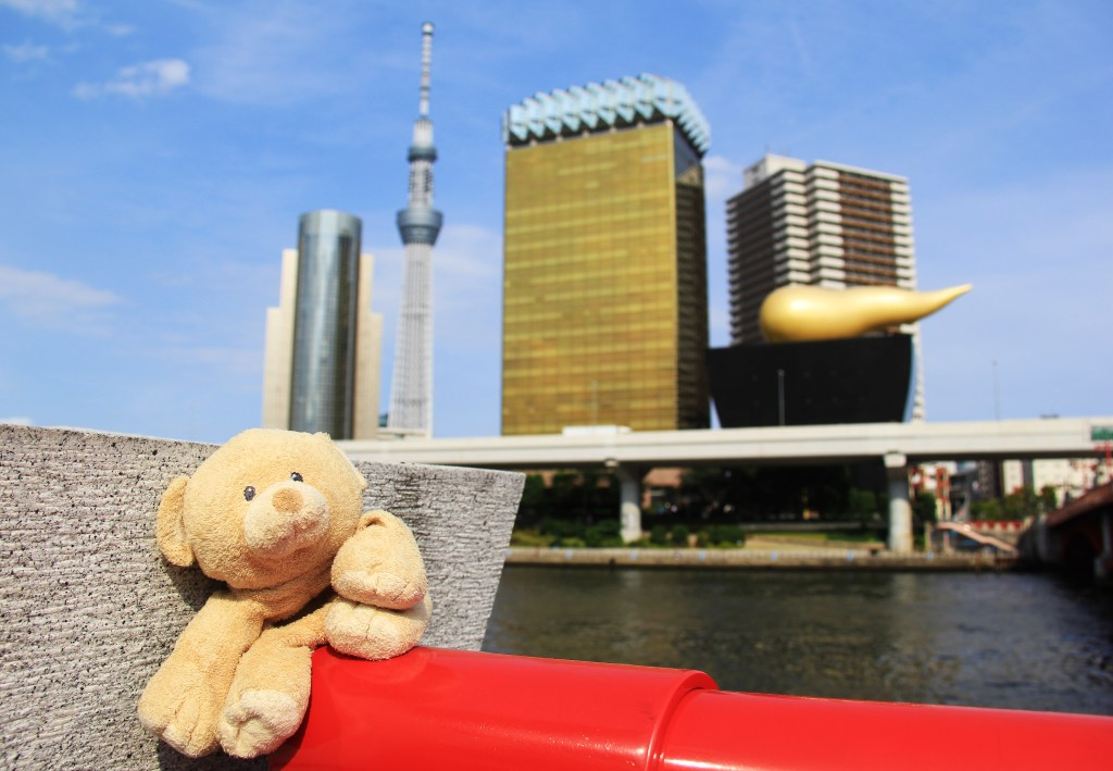 "View of ""Asahi Golden Turd"" across the Sumida River."