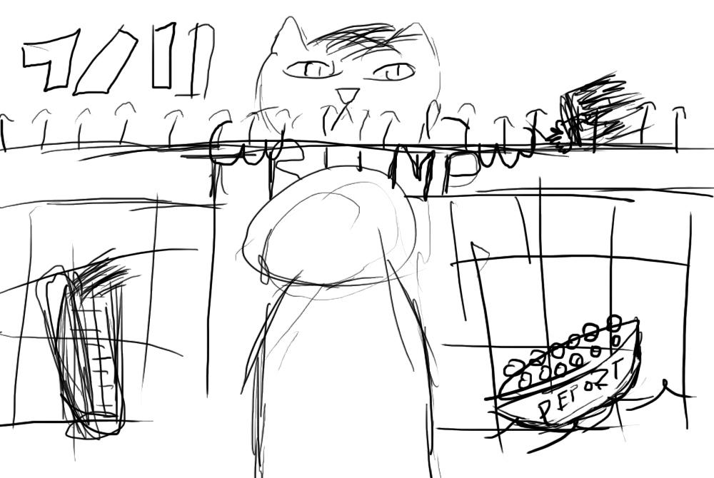sketch-trump
