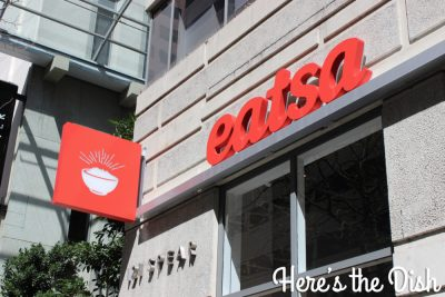 Here's the Dish: Eatsa
