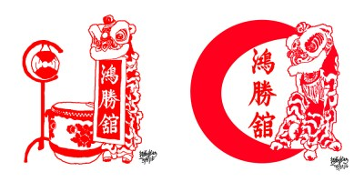 Dancing with the Lions: Lion Dance GIF and Inspired Logo