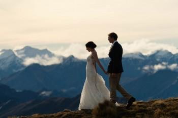Elopement wedding planner new zealand