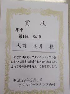 DSCN0258