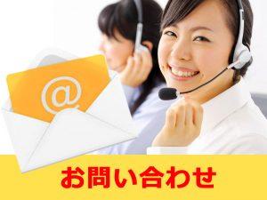 香川県高松市こどもITプログラミングものづくり教室サンステップお問い合わせcontact001_800x600