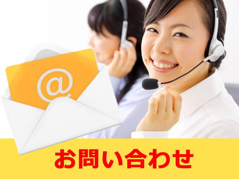 香川県高松市こどもITプログラミング教室サンステップへのお問い合わせ