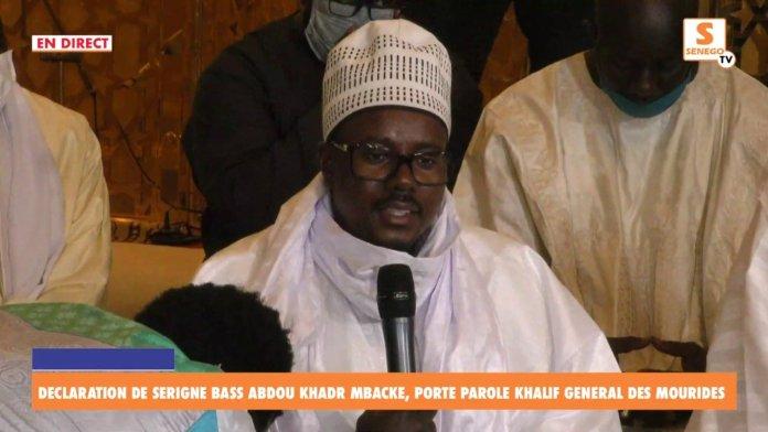 """Magal Touba 2021: """"Amoul Loukoy Téré am… """"(Serigne Bassirou Mbacke Abdou Khadre)ParBirama THIOR 29/08/2021 à 21:30"""