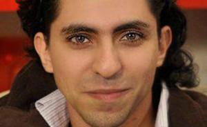 Raif Badawi / PEN International
