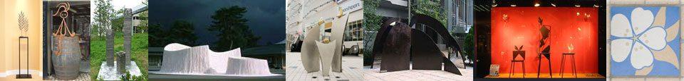 アートショップ・スパくん、彫刻・パブリックアート部門のイメージ画像