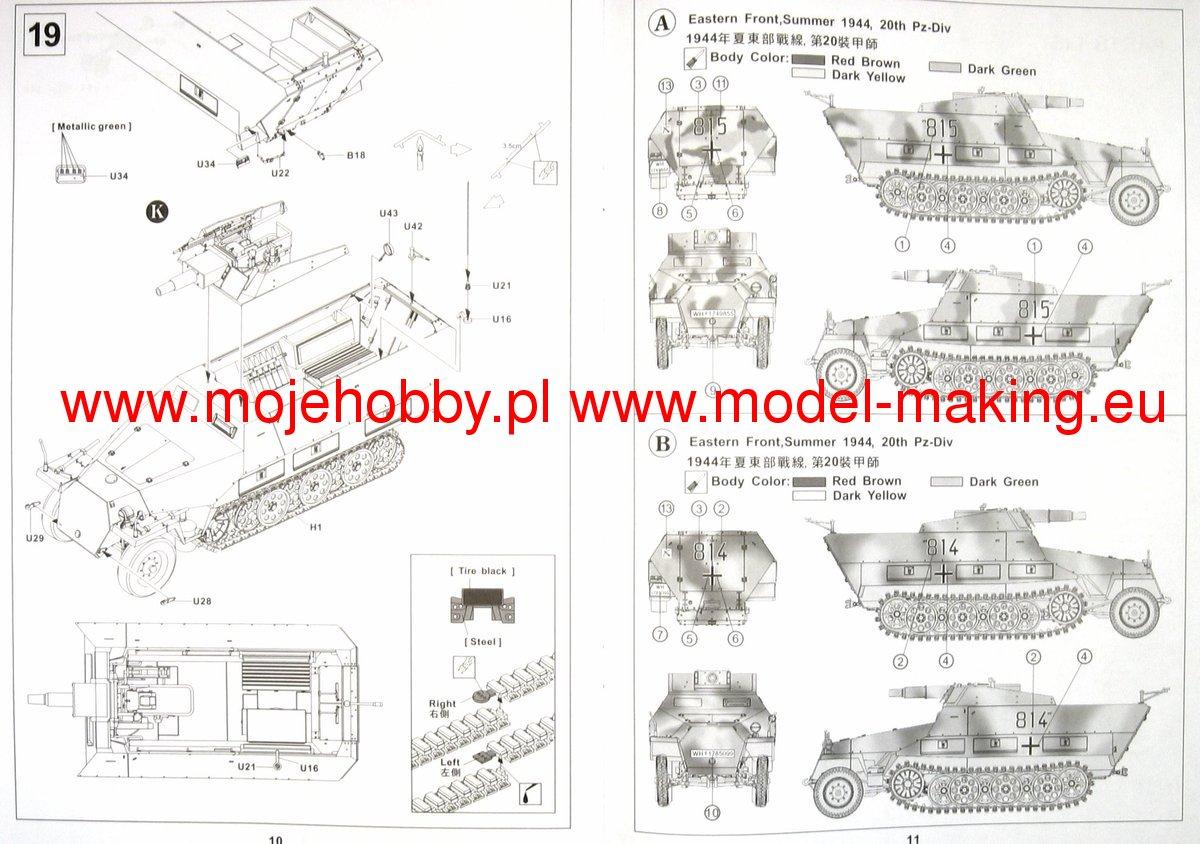 German Sd Kfz 251 9 Ausf D Kanonenwagen Late Version Afv