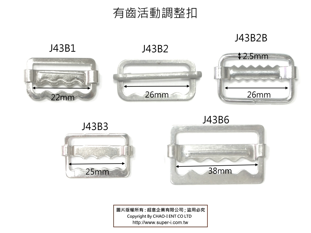 Card Holder Steel Plate Hardware Accessories