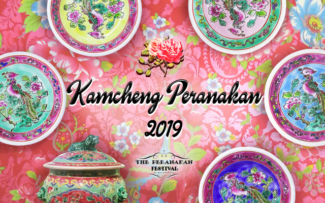 The Peranakan Festival returns with the first Kamcheng Peranakan Gala Dinner on 7 June 2019 »