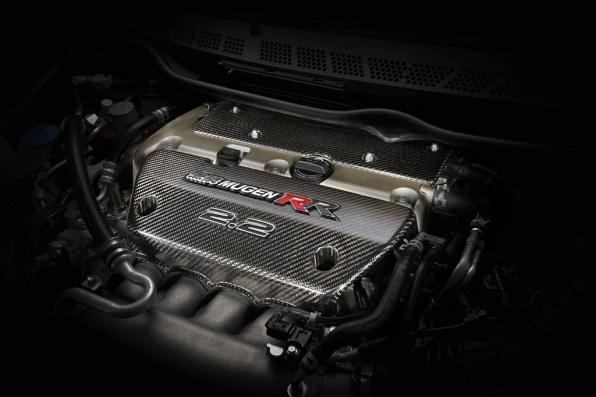 2008 Mugen Civic Type-RR Experimental Spec